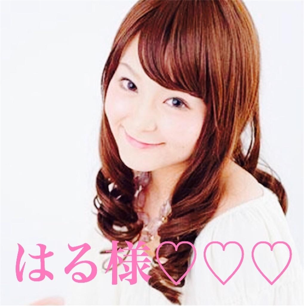 f:id:marunosuke1107:20180511100052j:image